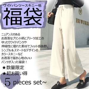 Quality wide pants Skinny Lucky Bag 5 Pcs Set
