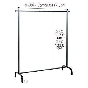 Steel Black Clothes Hanger Rack