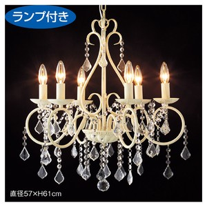 Chandelier White Antique