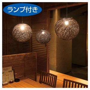 Pendant Lighting Balloon