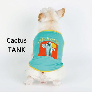 Pet Product Cactus for Cat Dog Wear