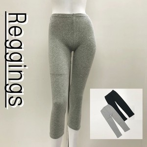 8/10Length Leggings Leggings Leggings