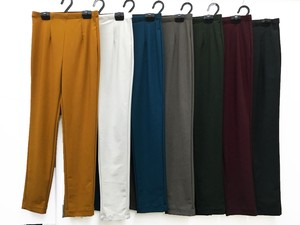 High Tension Pants 11 Colors