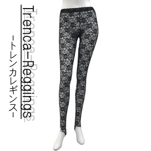 Lace Stirrup Legging Leggings Leggings