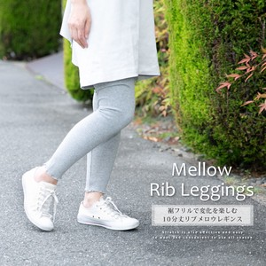 Mellow Finish Leggings