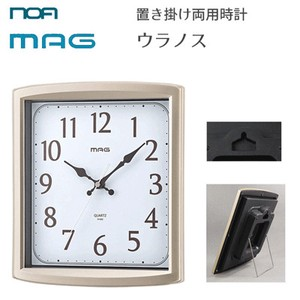Two Way Clock/Watch Precision
