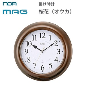 Wall Clock Precision Cherry-Blossom