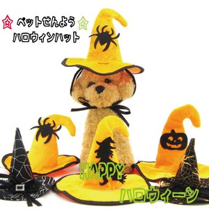 Pet Product Halloween Hat Hats & Cap for Cat Dog Wear Cosplay