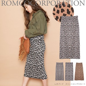 2018 A/W Leopard Long Skirt