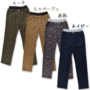 2018 A/W for School Stretch Twill Tapered Pants