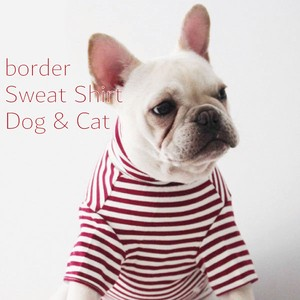 Pet Product Border Sweatshirt for Cat Dog Wear