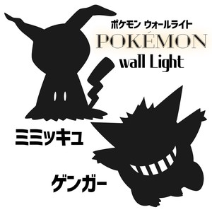 Pokemon Wall Light