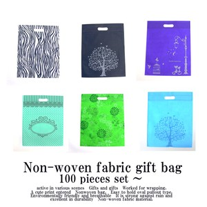 Non-woven Cloth Koban Gift Bag 100 Pcs Set