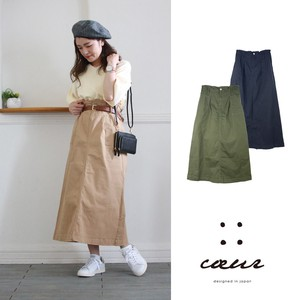 Stretch Twill Long Skirt