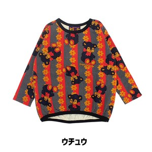 2018 A/W Ladies Teddy Wide