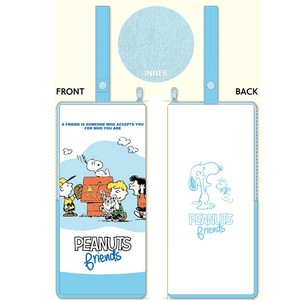 Snoopy Multi Pouch Friends