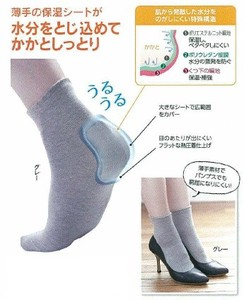 Heel Socks 2 Colors Black Gray
