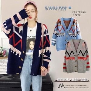 2018 A/W Cardigan Thick Outerwear Knitted Sweater Bi-Color Button