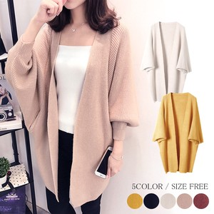 2018 A/W Long Cardigan Knitted Outerwear Long Sleeve Sweater Button