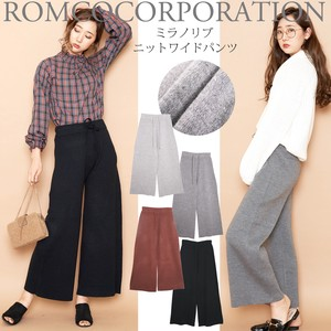 2018 A/W Wide Knitted Pants