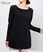 Countermeasure Prevention Cotton Front Gather Long Sleeve Tunic