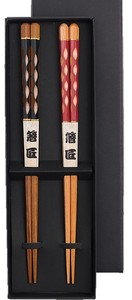 set Zen Chopstick Set Sharpen
