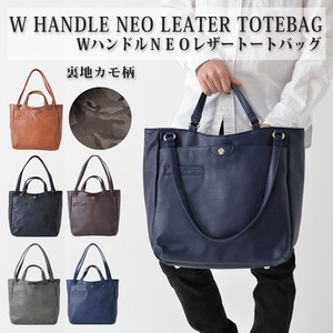 Double Handle Leather Bag Large capacity Handle