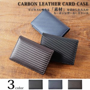 Genuine Leather Carbon Leather Business Card Holder