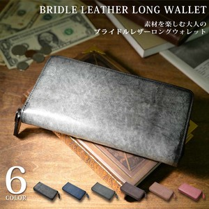 Genuine Leather Ride Leather Long Wallet