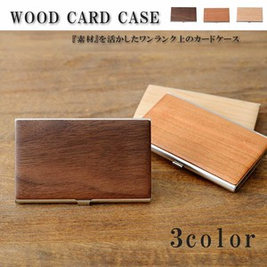 Natural Wood Card Case