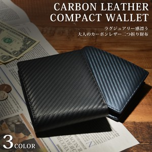 Genuine Leather Carbon Leather Clamshell Wallet Wallet Cow Leather Men's Ladies Unisex