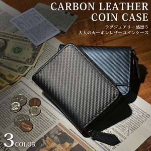 Genuine Leather Carbon Leather Coin Case Key Case Cow Leather Men's Ladies Unisex
