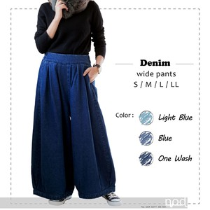 2018 A/W Denim Pants Culotte Wide Tuck Twill Beige