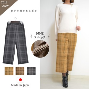 2018 A/W Gigging Checkered wide pants