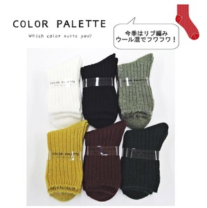 Wool Crew Socks Color Pallet Plain
