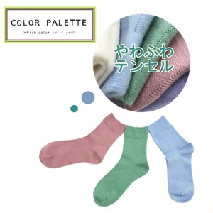 Tencel Crew Socks Color Pallet