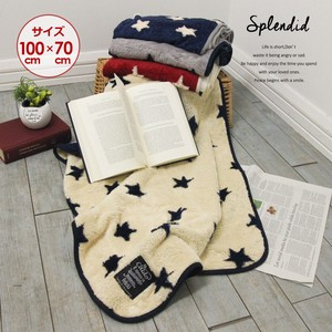 Electrical Prevention Processing Star Lap Robe Blanket