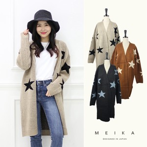Knitted Star Long Cardigan