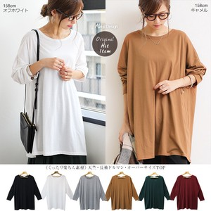 2018 A/W Cut And Sewn Ladies Long Sleeve Dolman Tunic Long Over T-shirt