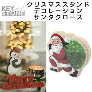 Christmas Stand Decoration Santa Claus