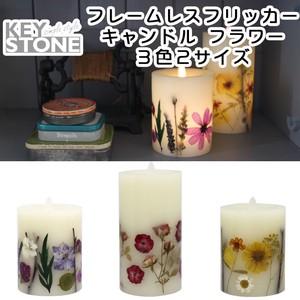 2018 A/W Flameless Flicker Candle Flower