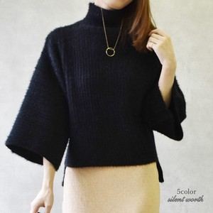 2018 A/W Bottle Neck Big Knitted Pullover