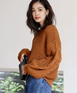 2018 A/W Leisurely Knitted 2018 A/W