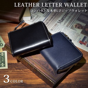 Genuine Leather Wallet Coin Purse Business Celebration Present