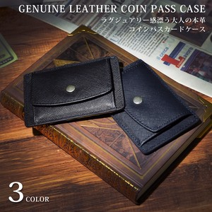 Genuine Leather Coin Card Case Business Celebration Present Coin Purse