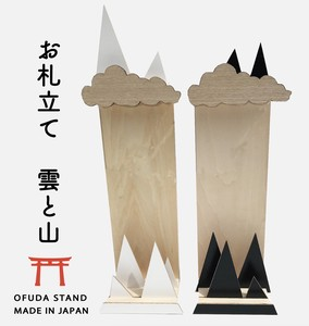 OFUDA STAND S  MOUNTAIN