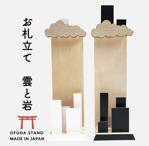OFUDA STAND S  ROCK
