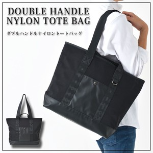Double Handle Nylon Bag Business Commuting Going To School Present Life Celebration
