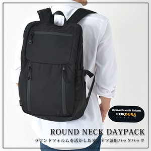 Round Neck Pack Waterproof Business Commuting Going To School Present Life Celebration