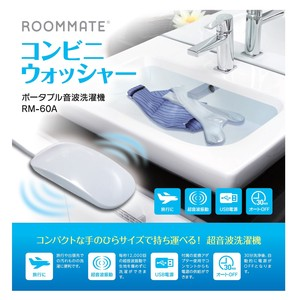 ROOMMATE コンビニウォッシャー